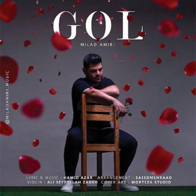 Milad Amiri - Gol
