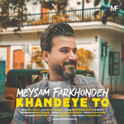 Meysam Farkhondeh - Khandeye To