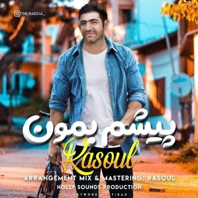 Rasoul - Pisham Bemon