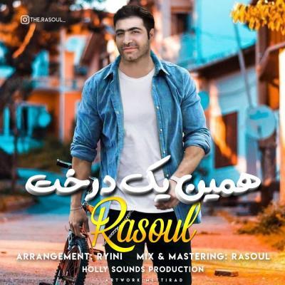 Rasoul - Hamin Yek Derakht