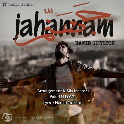 Hamid Turkson - Jahannam