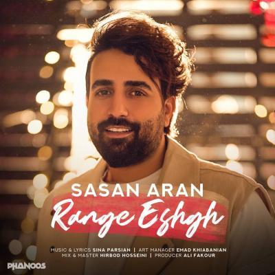 Sasan Aran - Range Eshgh