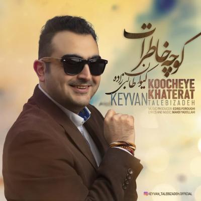 Keyvan Talebizadeh - Koocheye Khaterat