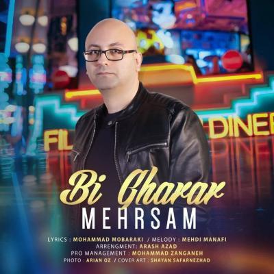 Mehrsam - Bi Gharar