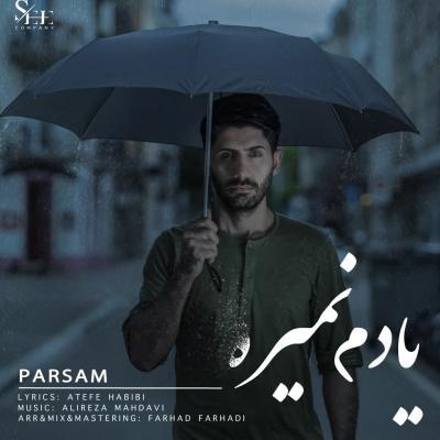 Parsam - Yadam Nemire