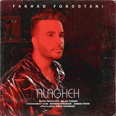 Farhad Forootani - Alagheh