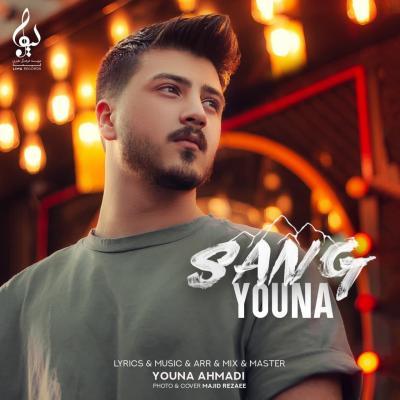 Youna - Sang