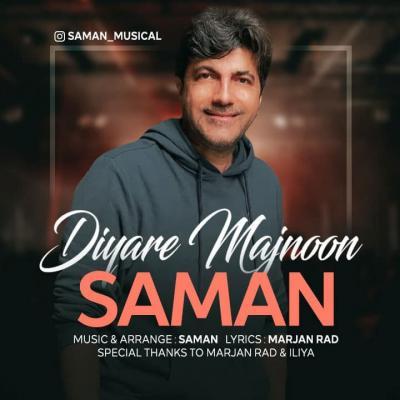 Saman - Diyare Majnoon