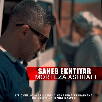 Morteza Ashrafi - Saheb Ekhtiyar