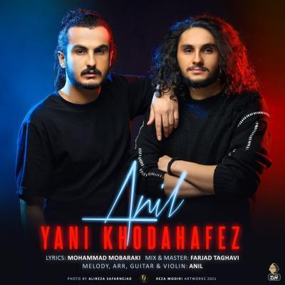 Anil - Yani Khodafez