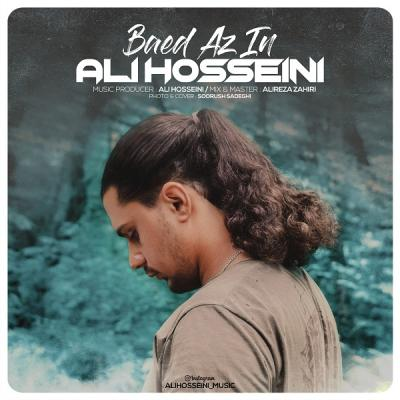 Ali Hosseini - Baed Az In