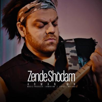 Arman Mn - Zende Shodam