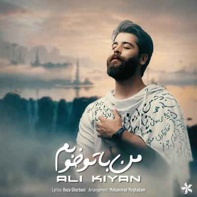 Ali Kiyan - Man Ba To Khoobam
