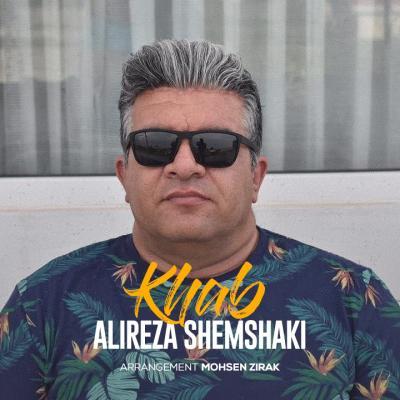 Alireza Shemshaki - Khab