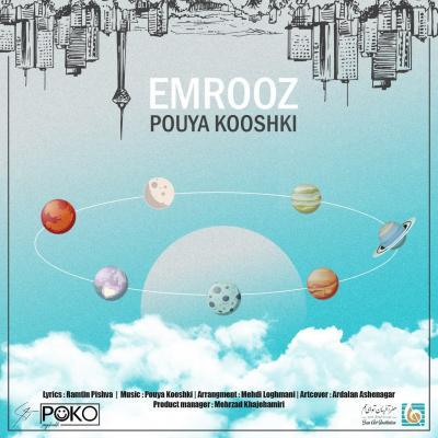 Pouya Kooshki - Emrooz