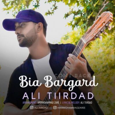 Ali Tiirdad - Bia Bargard