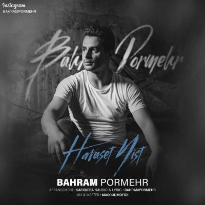 Bahram Pormehr - Havaset Nist