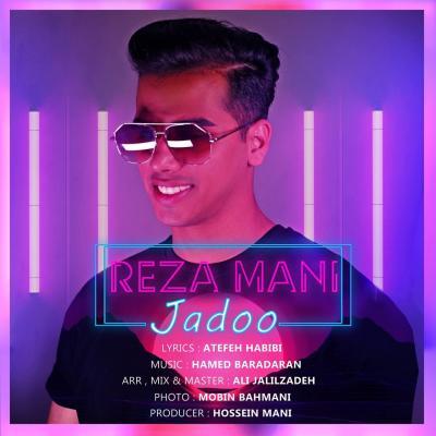 Reza Mani - Jadoo