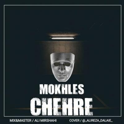 Mokhles - Chehre