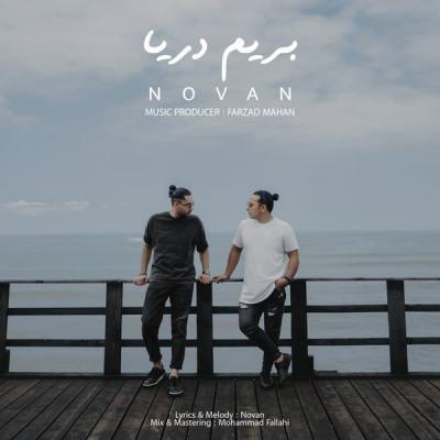 Novan - Berim Darya
