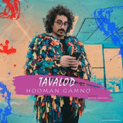 Gamno - Tavalod