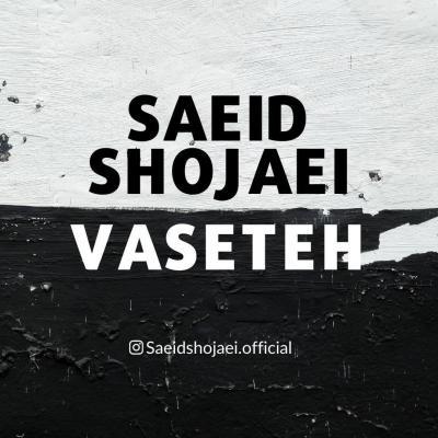 Saeid Shojaei - Vaseteh
