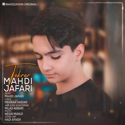 Mahdi Jafari - Tekrar