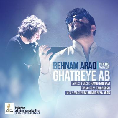 Behnam Arad - Ghatreye Ab (Piano Version)