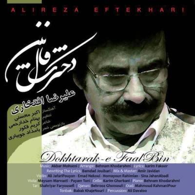 Alireza Eftekhari - Dokhtarake Faal Bin