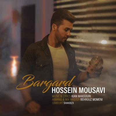 Hossein Mousavi - Bargard