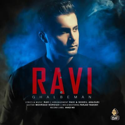 Ravi - Ghalbe Man