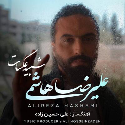 Alireza Hashemi - Shabihe Aksat