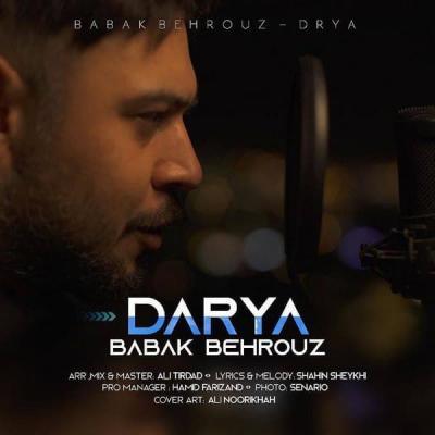 Babak Behrouz - Darya