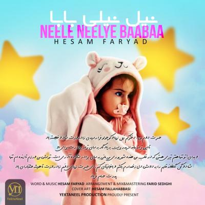 Hesam Faryad - Neel Neelye Baba