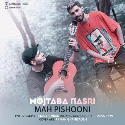 Mojtaba Nasri - Mah Pishooni