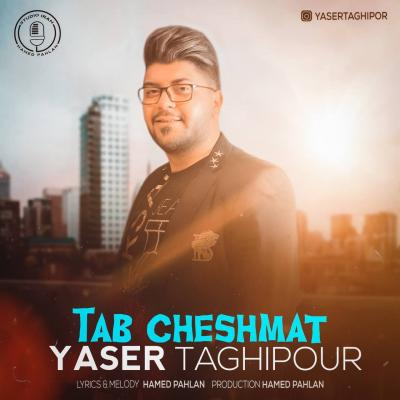Yaser Taghipour - Tabe Cheshmat
