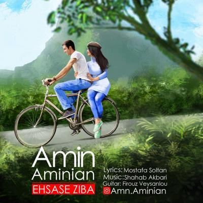 Amin Aminian - Eshase Ziba