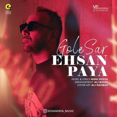Ehsan Paya - Gole Sar