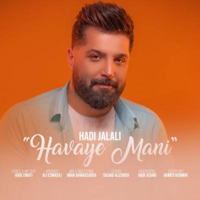 Hadi Jalali - Havaye Mani
