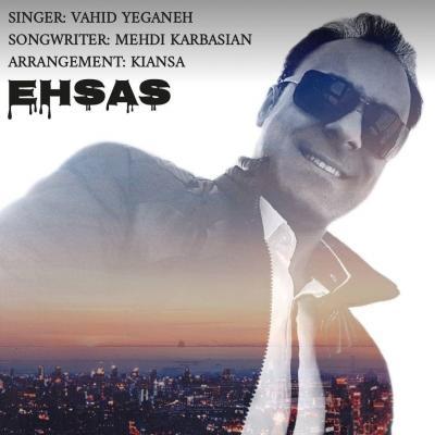 Vahid Yeganeh - Ehsas