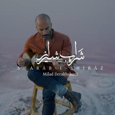 Milad Derakhshani - Sharabe Shiraz