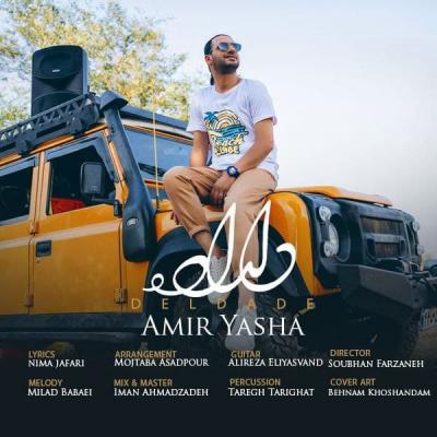 Amir Yasha - Deldade