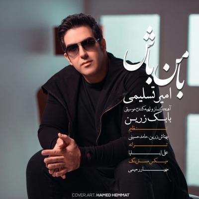 Amir Taslimi - Ba Man Bash