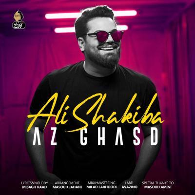 Ali Shakiba - Az Ghasd