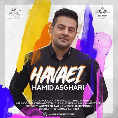 Hamid Asghari - Havaei