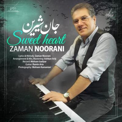 Zaman Noorani - Jaane Shirin