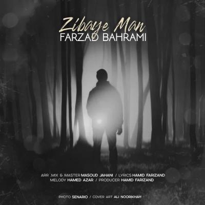 Farzad Bahrami - Zibaye Man