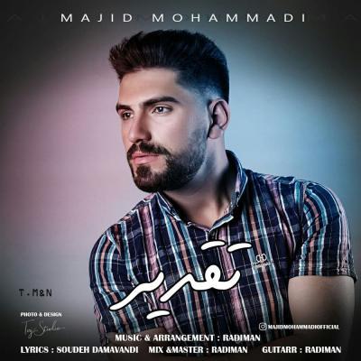 Majid Mohammadi - Taghdir