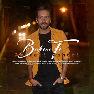 Amirali Ashouri - Bedoone To