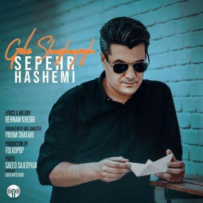 Sepehr Hashemi - Gole Shaghayegh